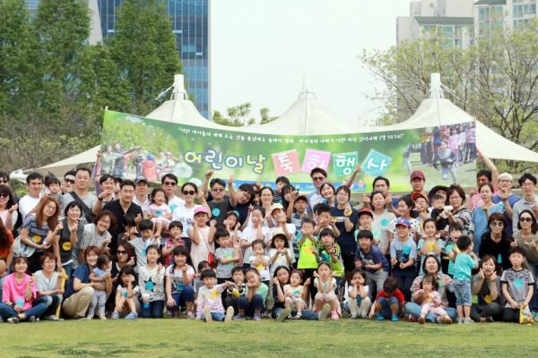 rodemcheongjang