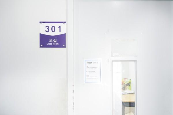 301호 교실1