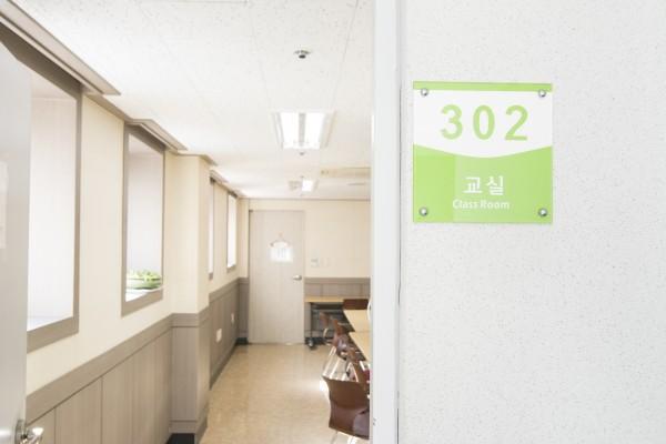302호 교실1