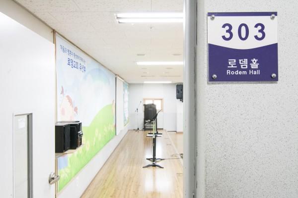303호 드림홀1