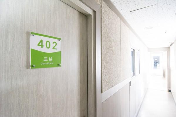 402호 교실1