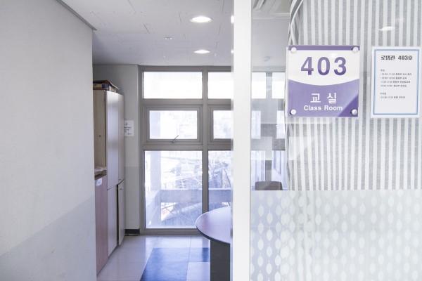 403호 교실1